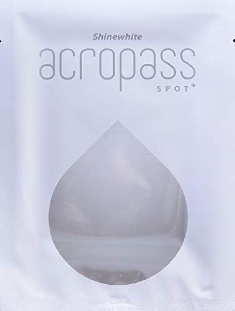 崇拝します広く動力学★アクロパス スポットプラス★ 1パウチ(2枚入り) 美白効果をプラスしたアクロパス、ヒアルロン酸+4種の美白成分配合マイクロニードルパッチ。 他にお得な2パウチセットもございます