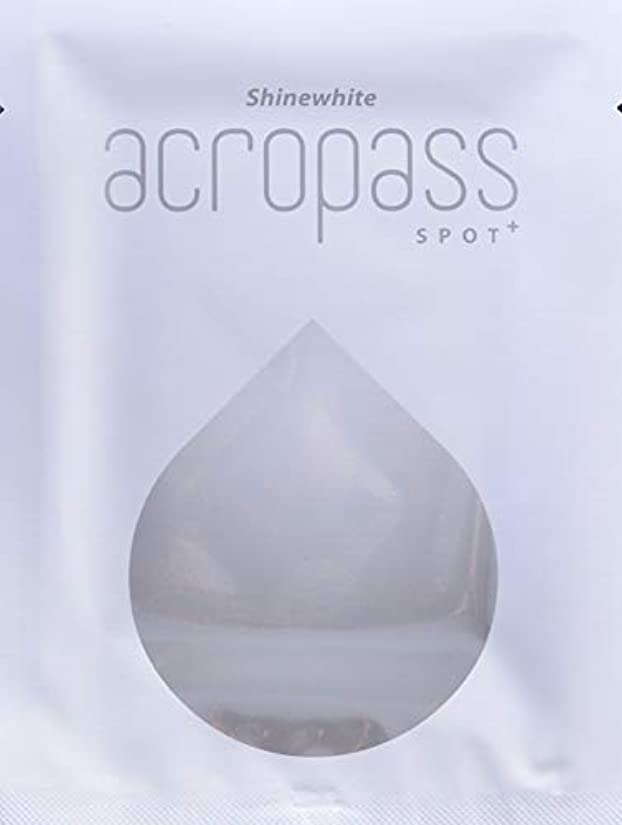 アプライアンスビン誘惑する★アクロパス スポットプラス★ 1パウチ(2枚入り) 美白効果をプラスしたアクロパス、ヒアルロン酸+4種の美白成分配合マイクロニードルパッチ。 他にお得な2パウチセットもございます