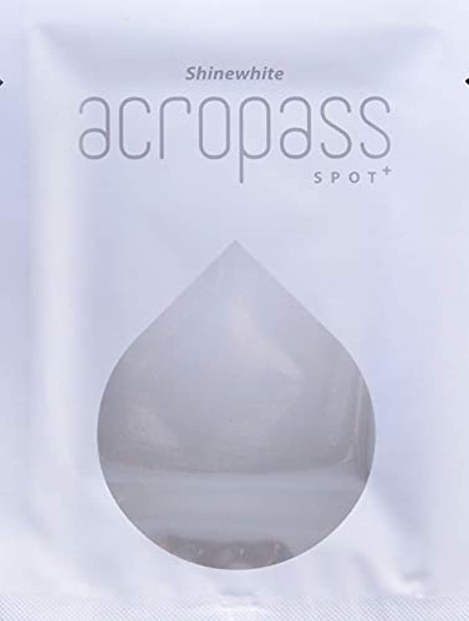 最後のペルメル恩恵★アクロパス スポットプラス★ 1パウチ(2枚入り) 美白効果をプラスしたアクロパス、ヒアルロン酸+4種の美白成分配合マイクロニードルパッチ。 他にお得な2パウチセットもございます