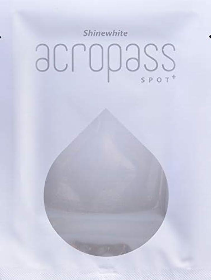 ★アクロパス スポットプラス★ 1パウチ(2枚入り) 美白効果をプラスしたアクロパス、ヒアルロン酸+4種の美白成分配合マイクロニードルパッチ。 他にお得な2パウチセットもございます