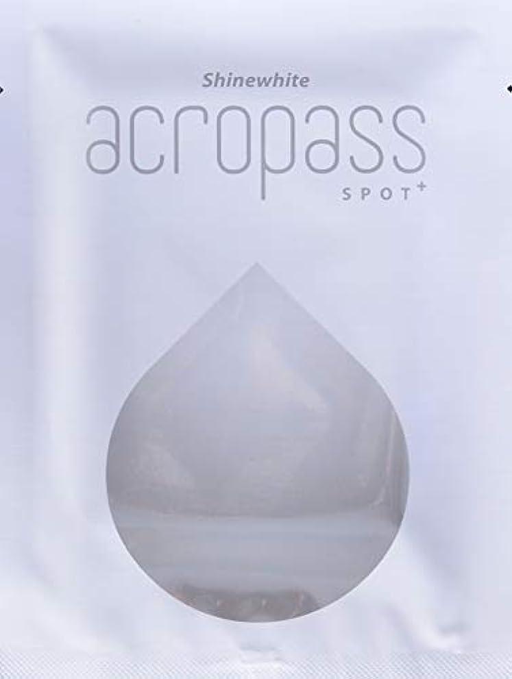 樹皮団結する保有者★アクロパス スポットプラス★ 1パウチ(2枚入り) 美白効果をプラスしたアクロパス、ヒアルロン酸+4種の美白成分配合マイクロニードルパッチ。 他にお得な2パウチセットもございます