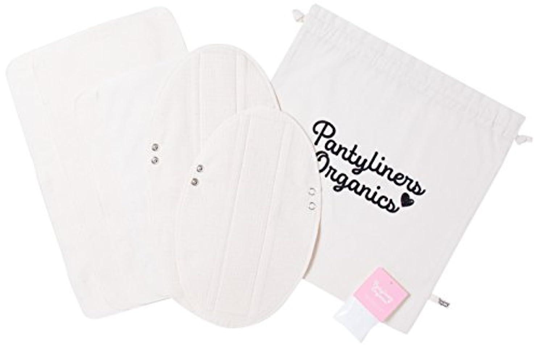 食堂助言するチョークPantyliners Organics(パンティライナーズ オーガニックス) 布ナプキン オーバーナイトセット 6枚組