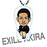 EXILE THE SECOND AKIRA クリアチャーム アカシア