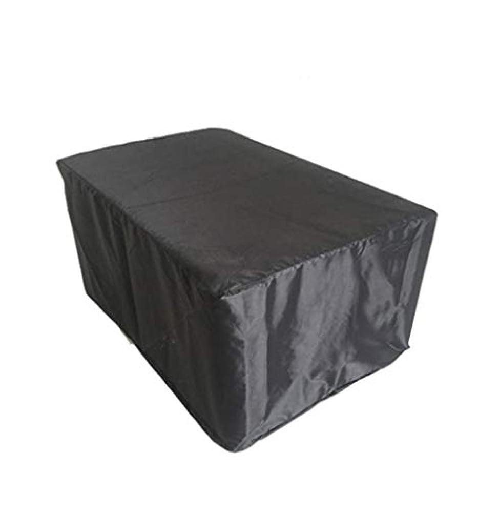 すでに不均一テスピアンNN ダストカバー - 屋外の防水防塵日焼け防止ガーデン家具のテーブルと椅子のカバー自転車のカバーマシン機器の保護カバー - ブラック 屋外ダストカバー (サイズ さいず : 200x160x70cm)