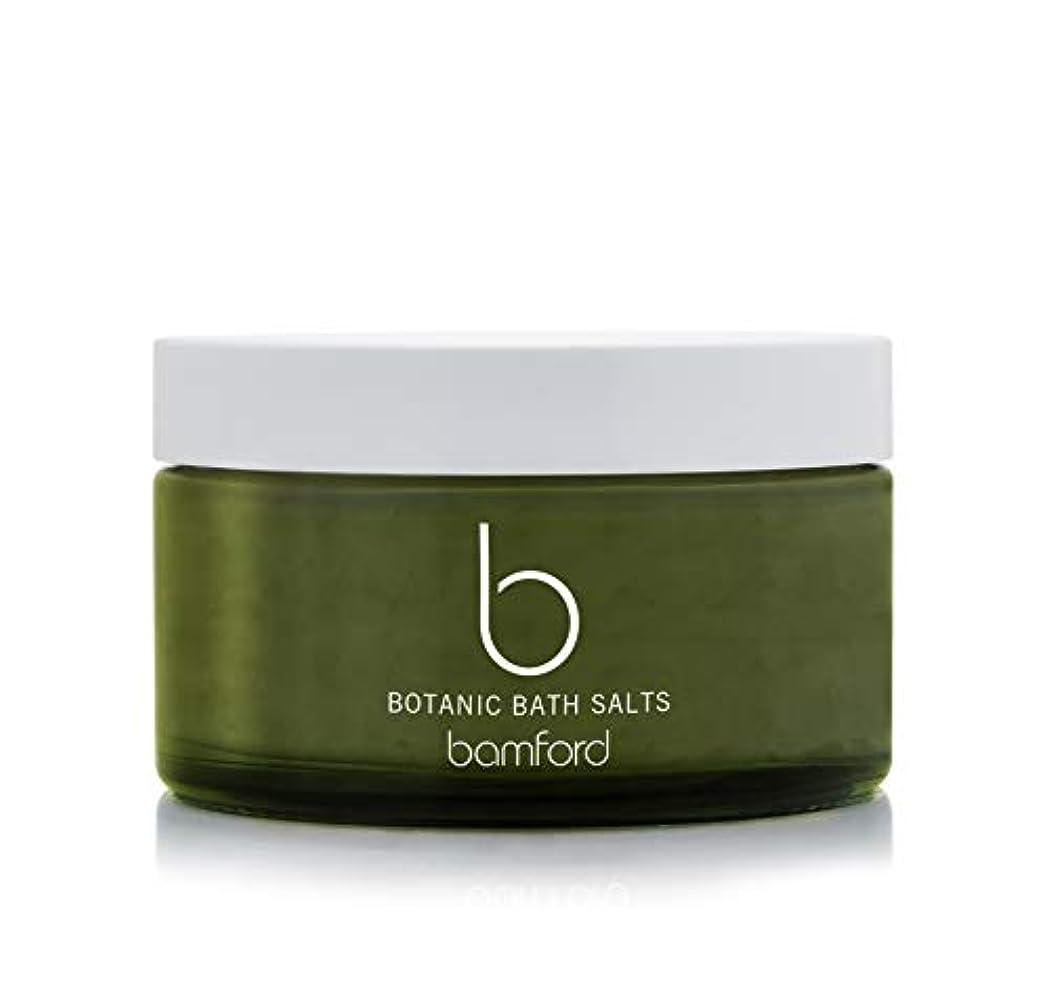 苦しめる顔料クスクスbamford(バンフォード) ボタニックバスソルト 入浴剤 250g