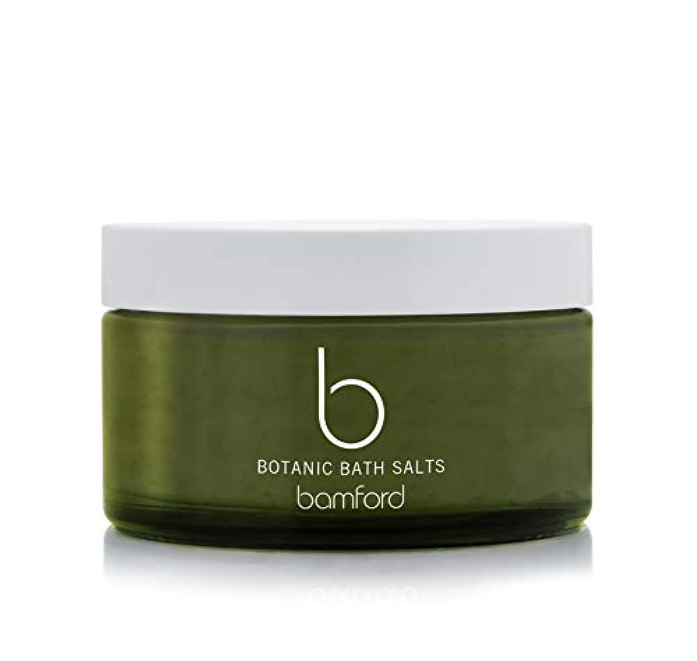 帽子ブラケットに向けて出発bamford(バンフォード) ボタニックバスソルト 入浴剤 250g