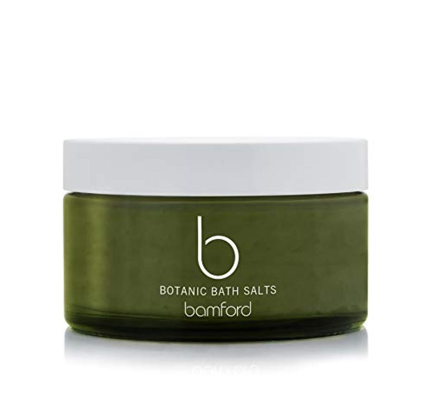 征服する欠点研磨bamford(バンフォード) ボタニックバスソルト 入浴剤 250g