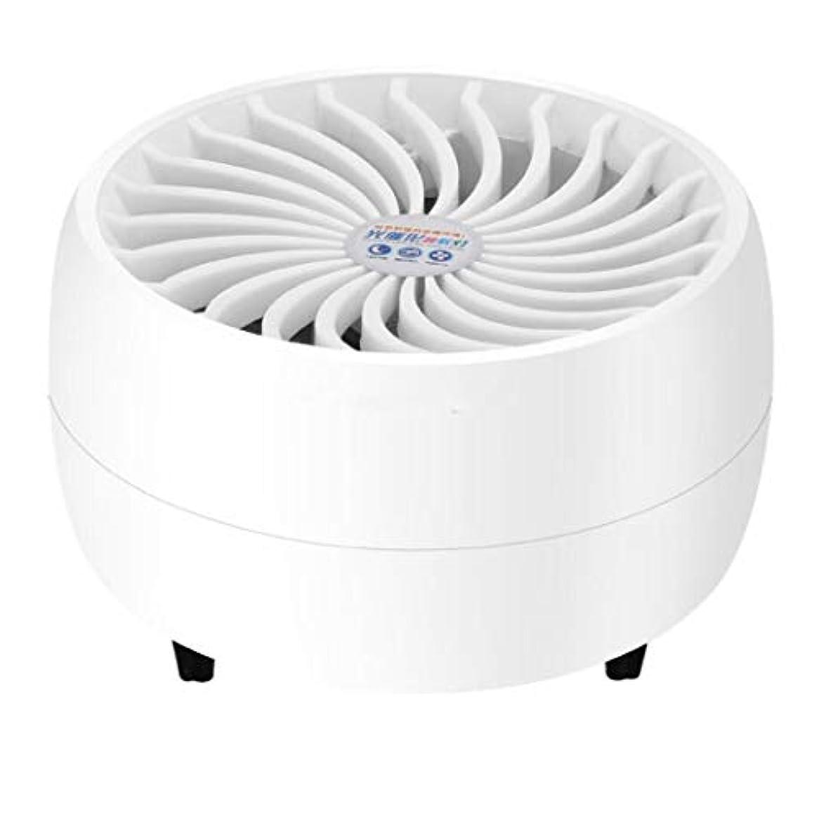 行政放棄乳白色USB蚊よけLED屋内蚊キラー、5 V電気LED蚊キラーランプ昆虫バグトラップザッパーライト寝室用 - ホワイト-White