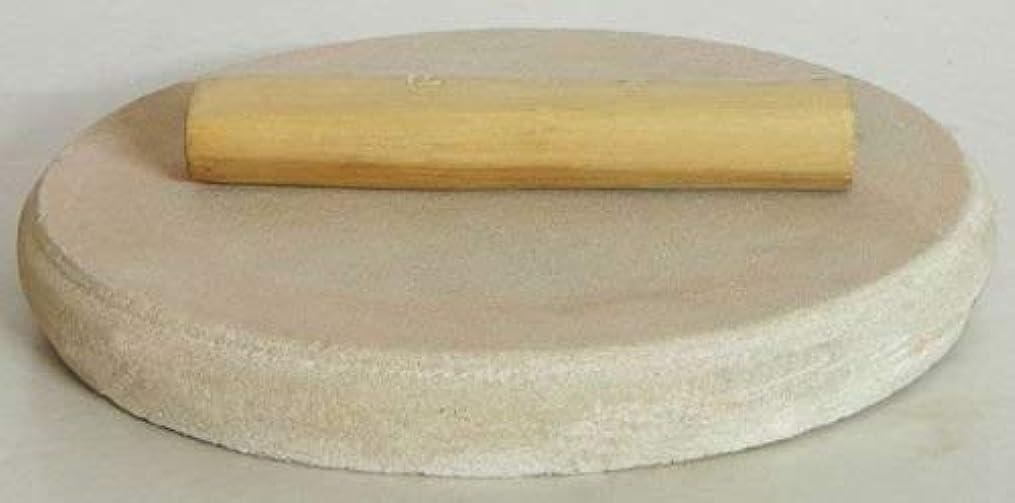 キュービック啓発する交じるSANDAL WOOD Sandalwood Stick 40-45 g with Stone Glinder