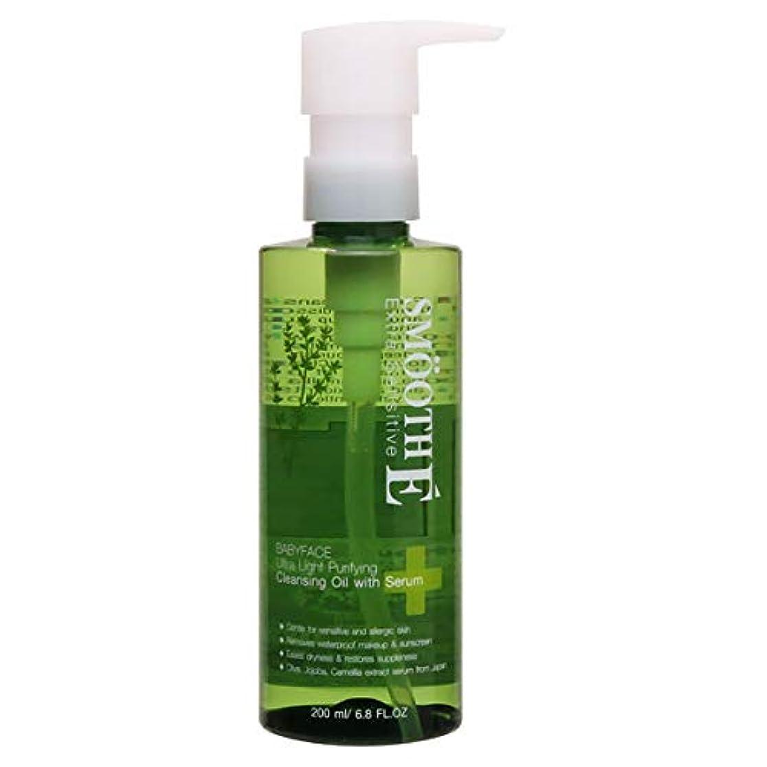 中毒蒸気可決SMOOTHE(スムースイー) スムースE ウルトラライト ピュリファイング クレンジングオイル ウィズ セラム (200ml) オールインワン 洗顔