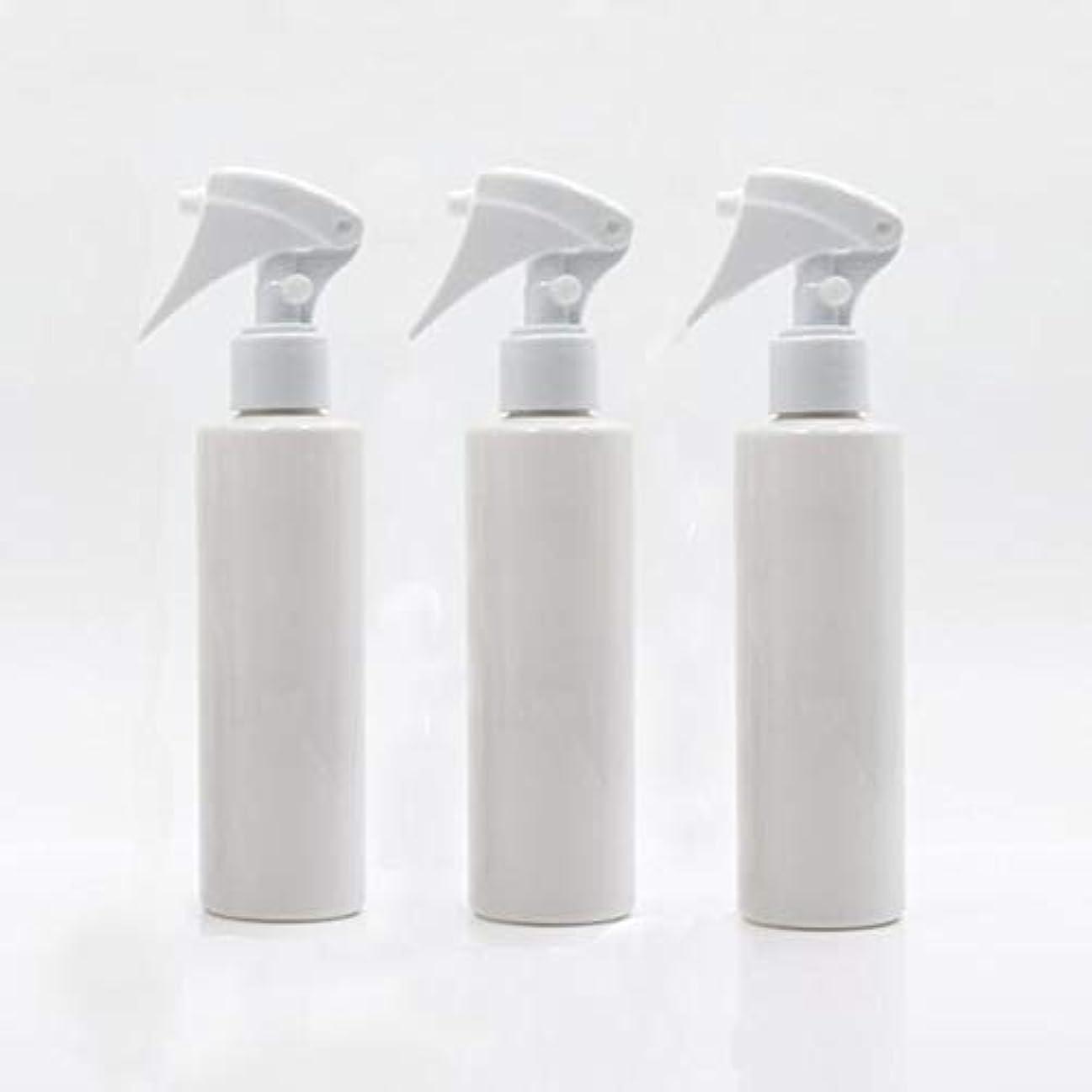 場所スキニー放出Homewineasy 極細のミストを噴霧する スプレーボトル 詰め替え容器 200ml 3本セット (ホワイト)