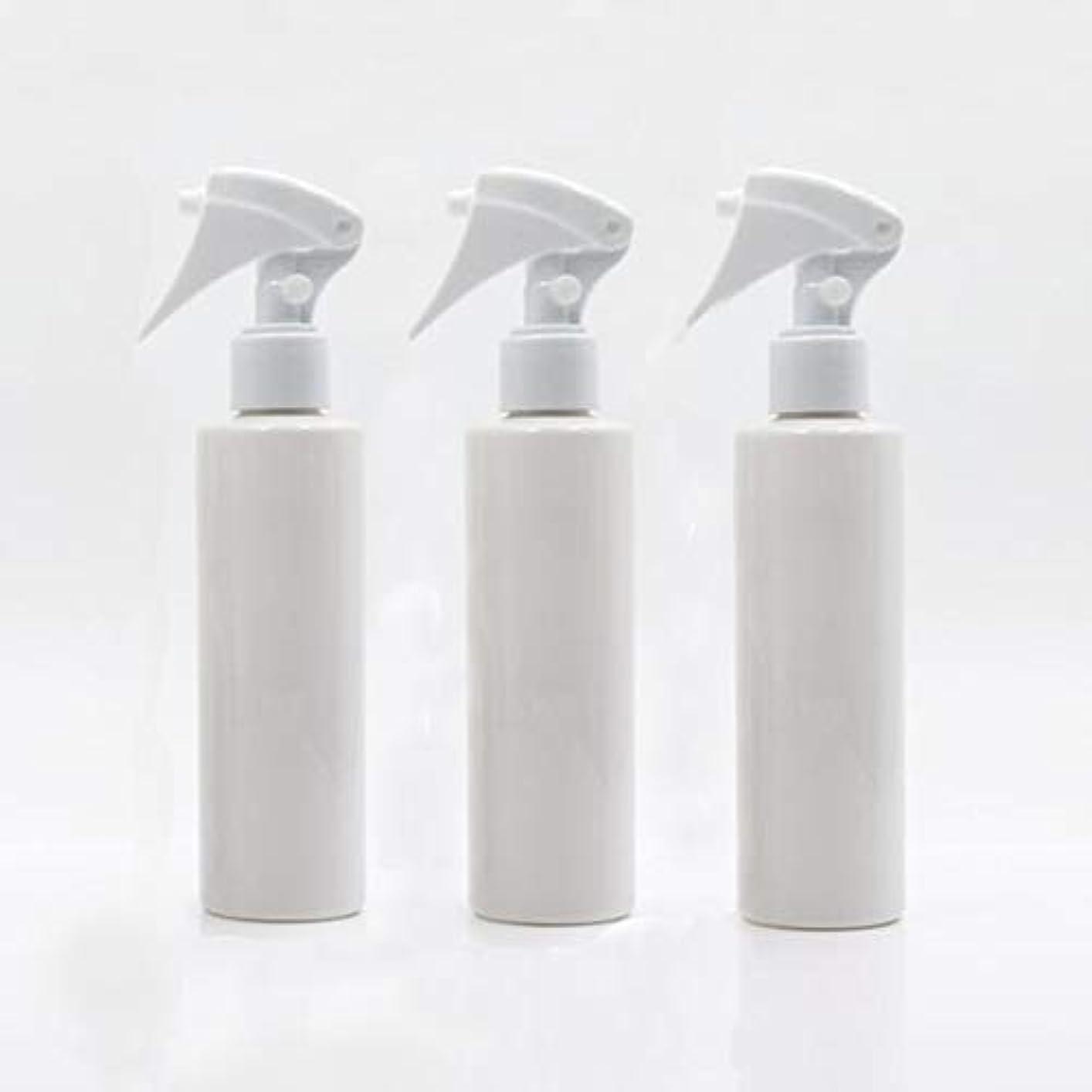 自分のいじめっ子蒸発するHomewineasy 極細のミストを噴霧する スプレーボトル 詰め替え容器 200ml 3本セット (ホワイト)