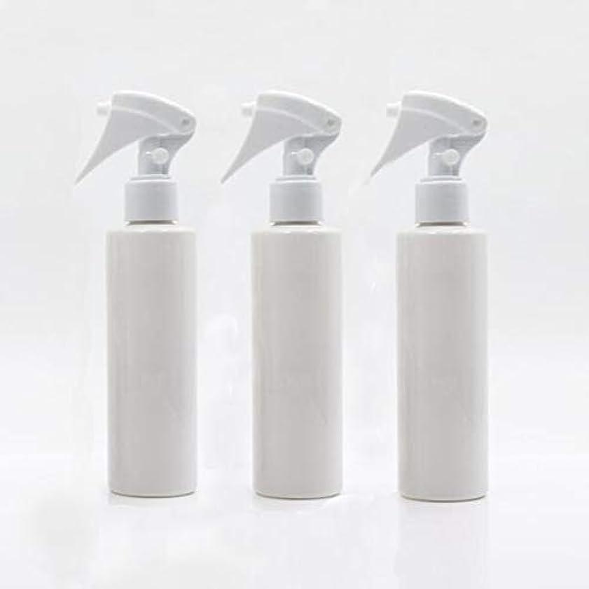 強要ビタミン転倒Homewineasy 極細のミストを噴霧する スプレーボトル 詰め替え容器 200ml 3本セット (ホワイト)