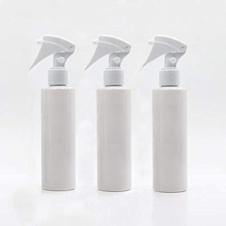 屋内でエリート静めるcoraly 極細のミストを噴霧する スプレーボトル 詰め替え容器 200ml 3本セット (ホワイト)