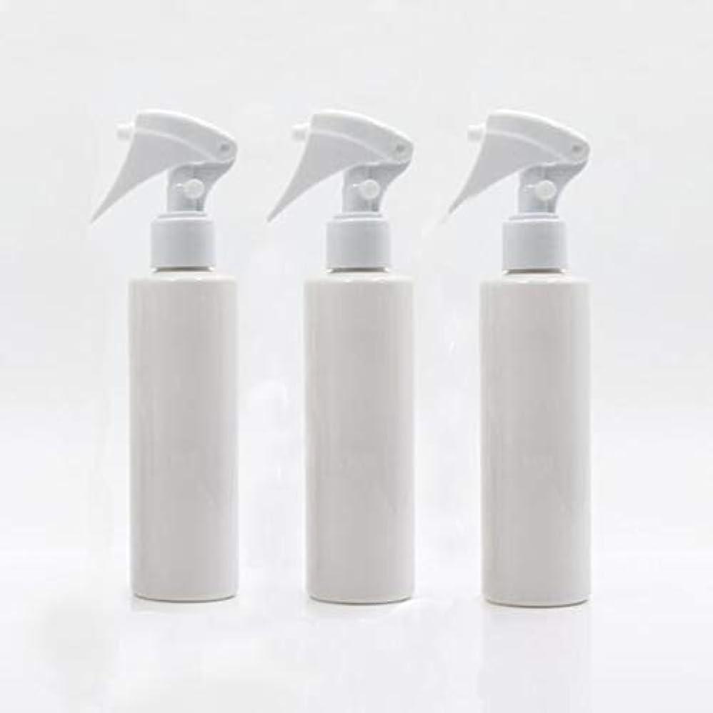 Homewineasy 極細のミストを噴霧する スプレーボトル 詰め替え容器 200ml 3本セット (ホワイト)