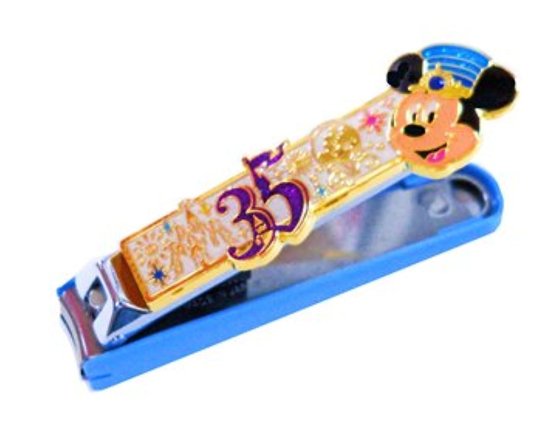 常習的キャンパス推定する東京ディズニーランド 2018 35周年 一緒にお祝いしたくなるグッズ 爪切り