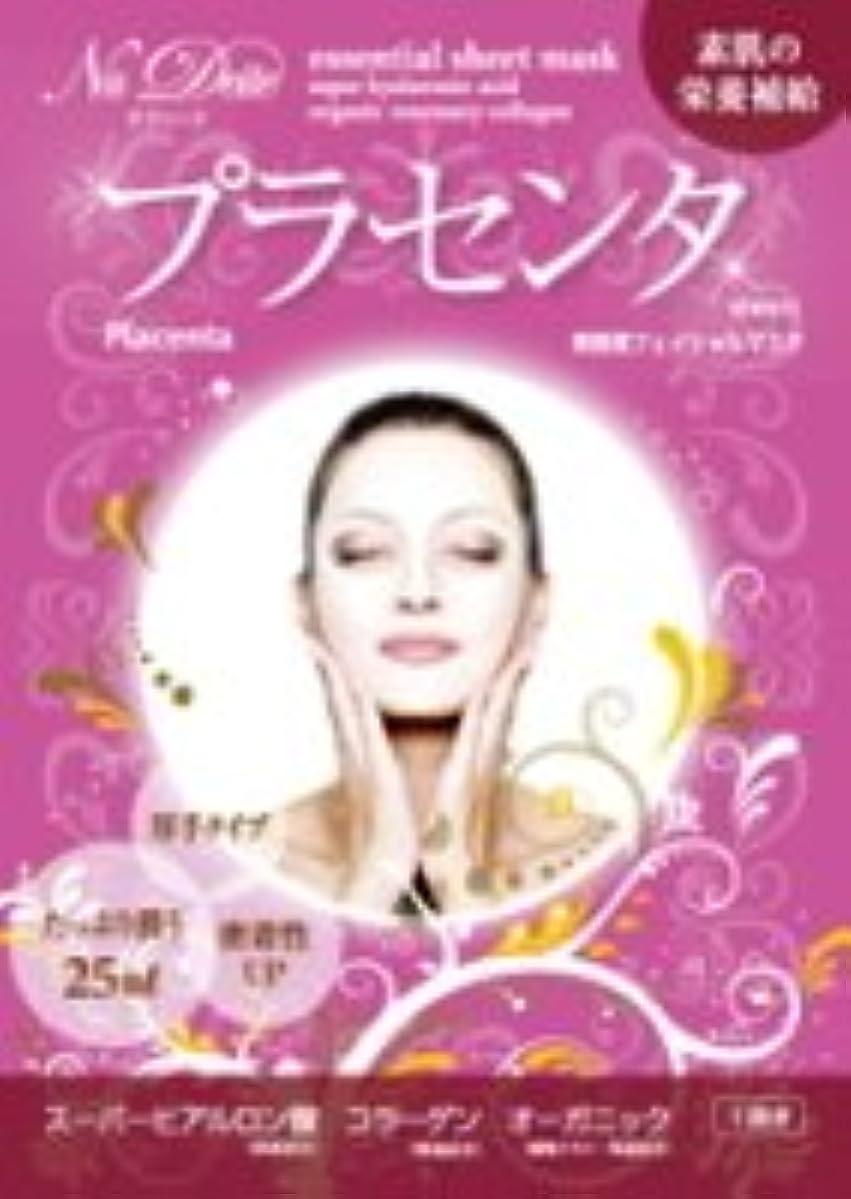 電報素朴な道フェイスマスクシリーズ「ナディーテ」エッセンスシートマスク(プラセンタ)
