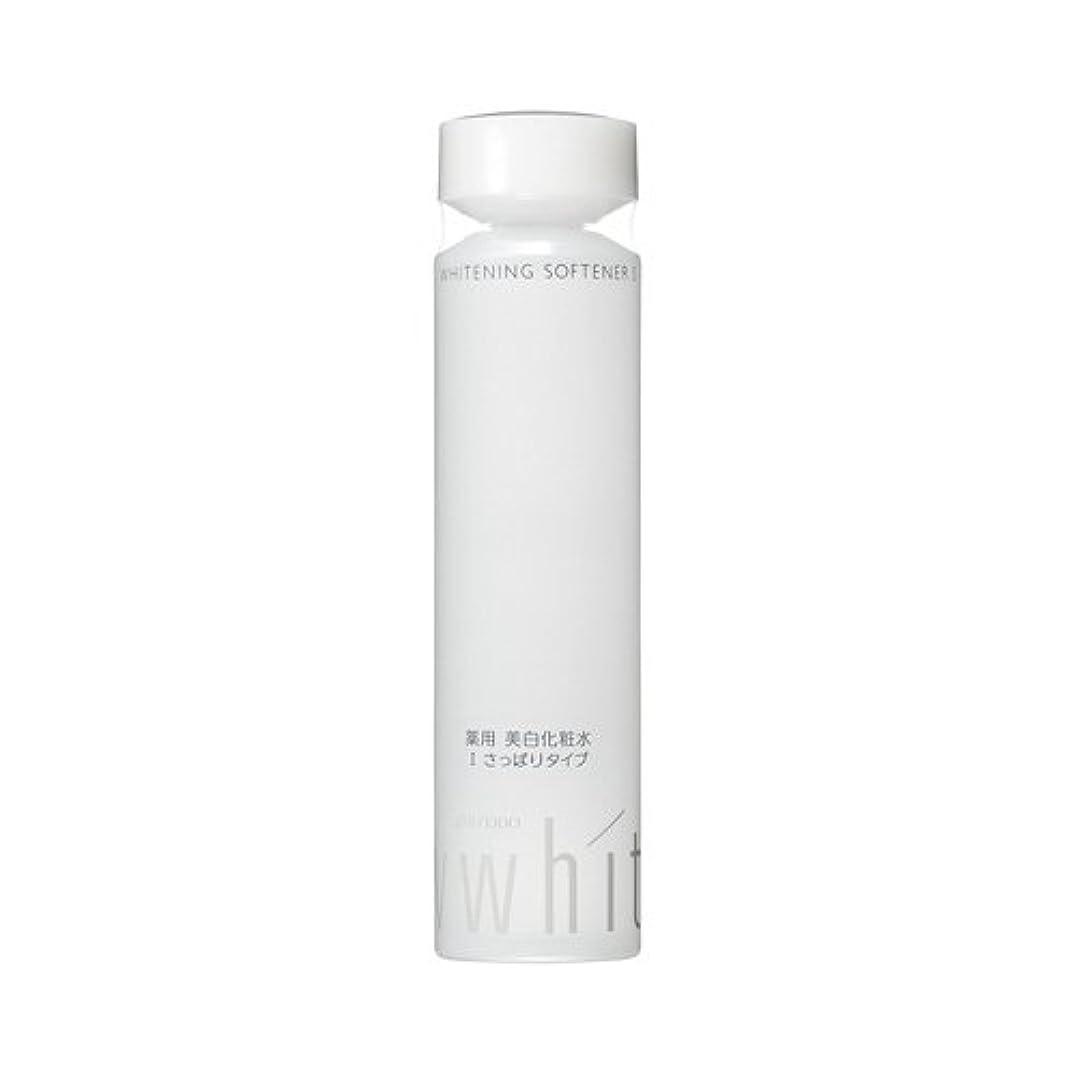 バラエティドアミラーなんとなく【資生堂】UVホワイト ホワイトニングソフナー1 150ml