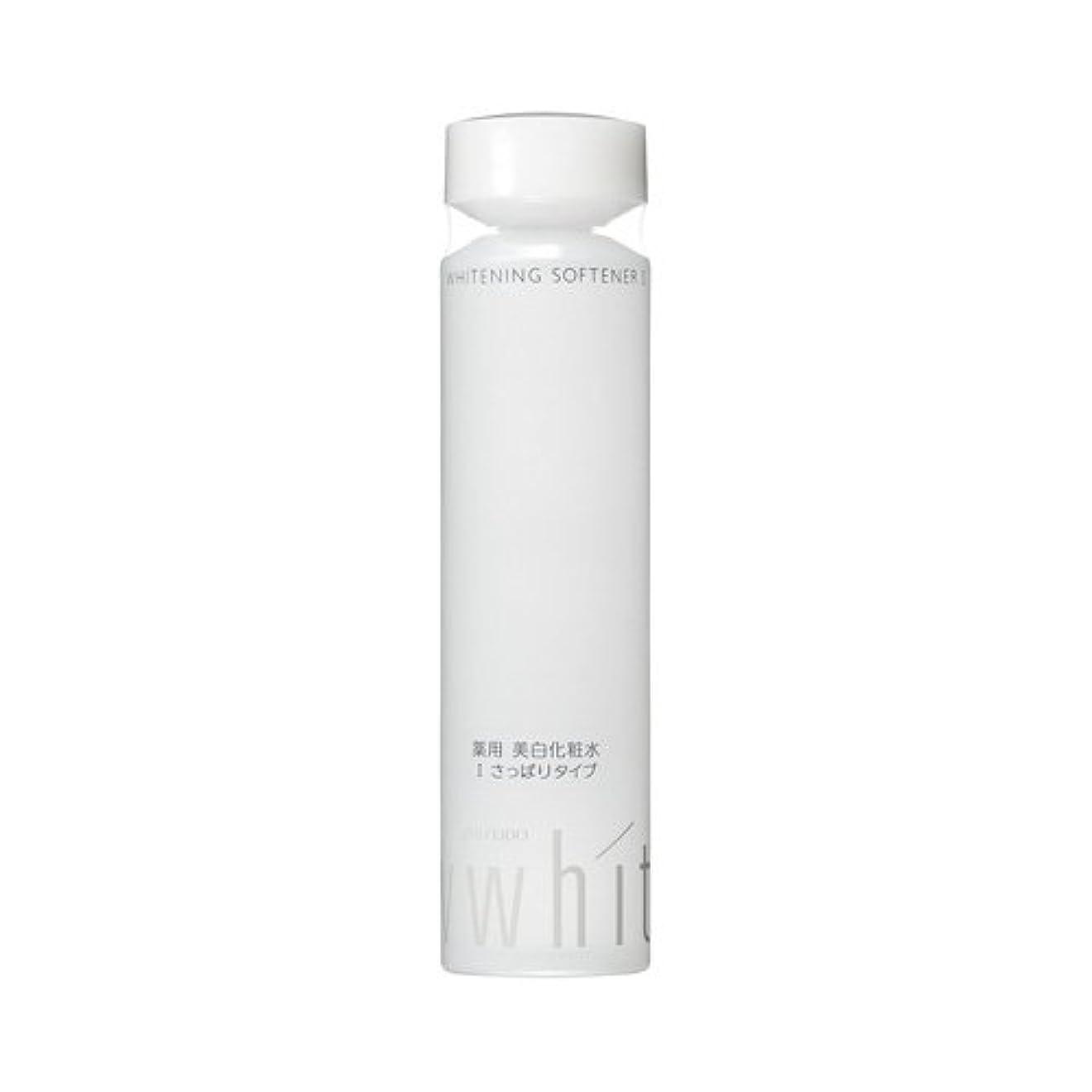 訪問ブレス流用する【資生堂】UVホワイト ホワイトニングソフナー1 150ml