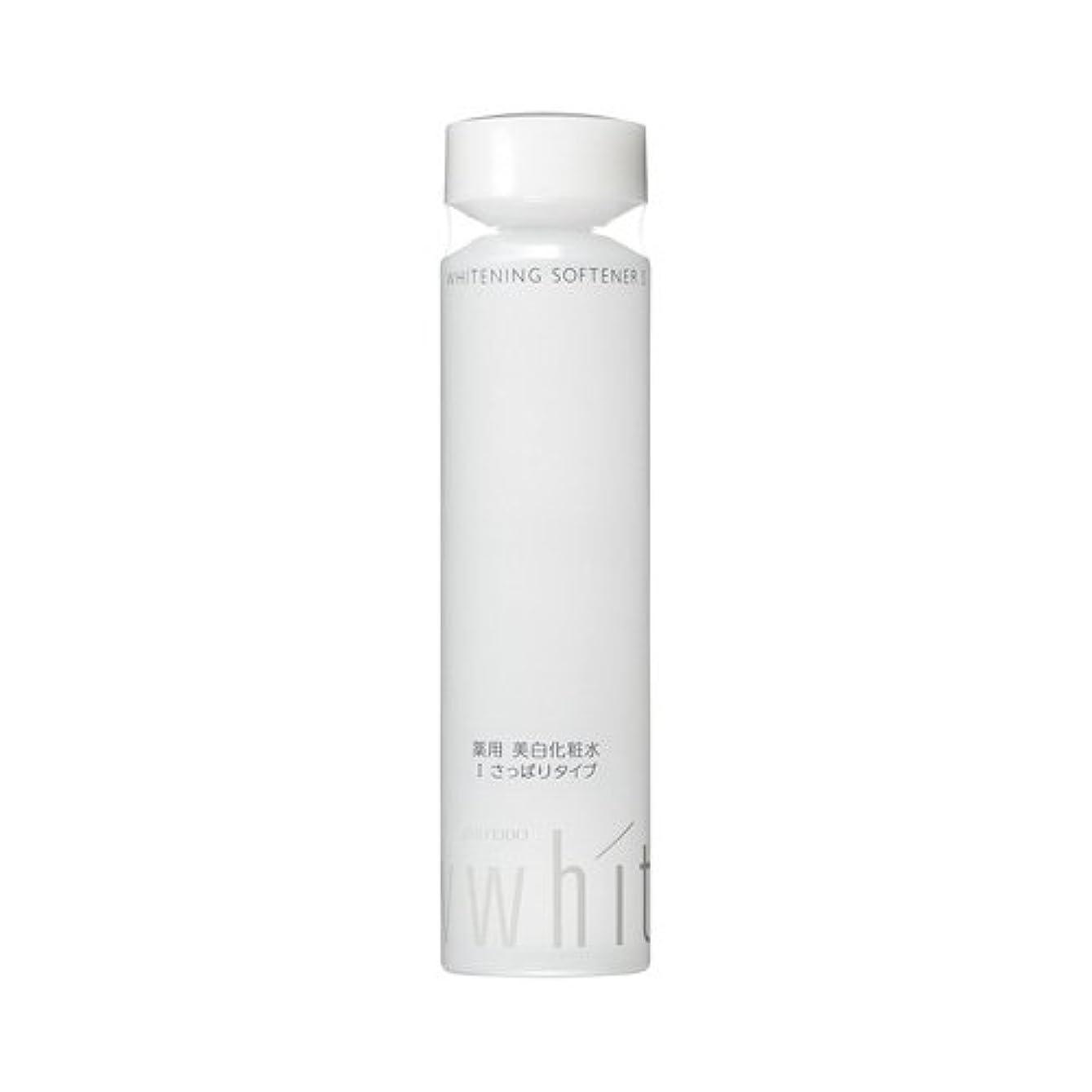 トロリーバスコミット大統領【資生堂】UVホワイト ホワイトニングソフナー1 150ml