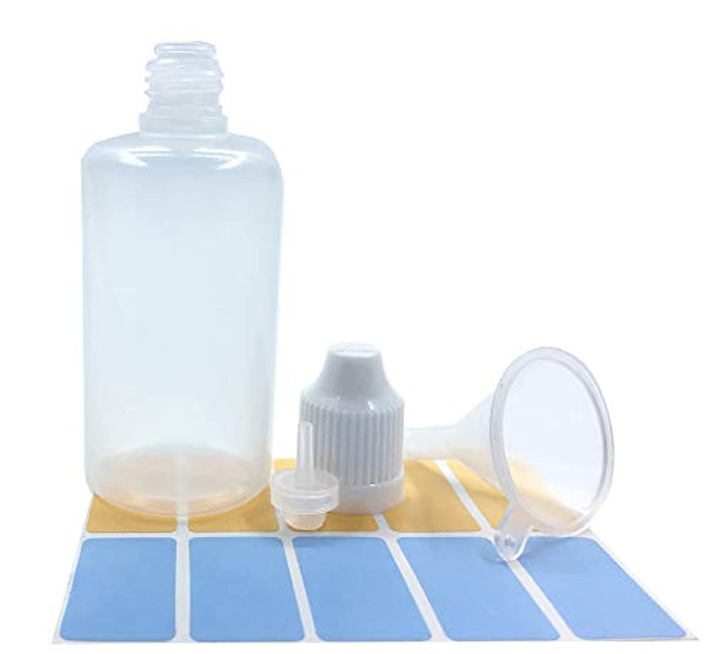 シール裏切り事業内容10個 50mlドロッパーボトル スポイトタイプ容器 プラスチック製 点眼 液体 貯蔵用 滴瓶(50ml, 白色)