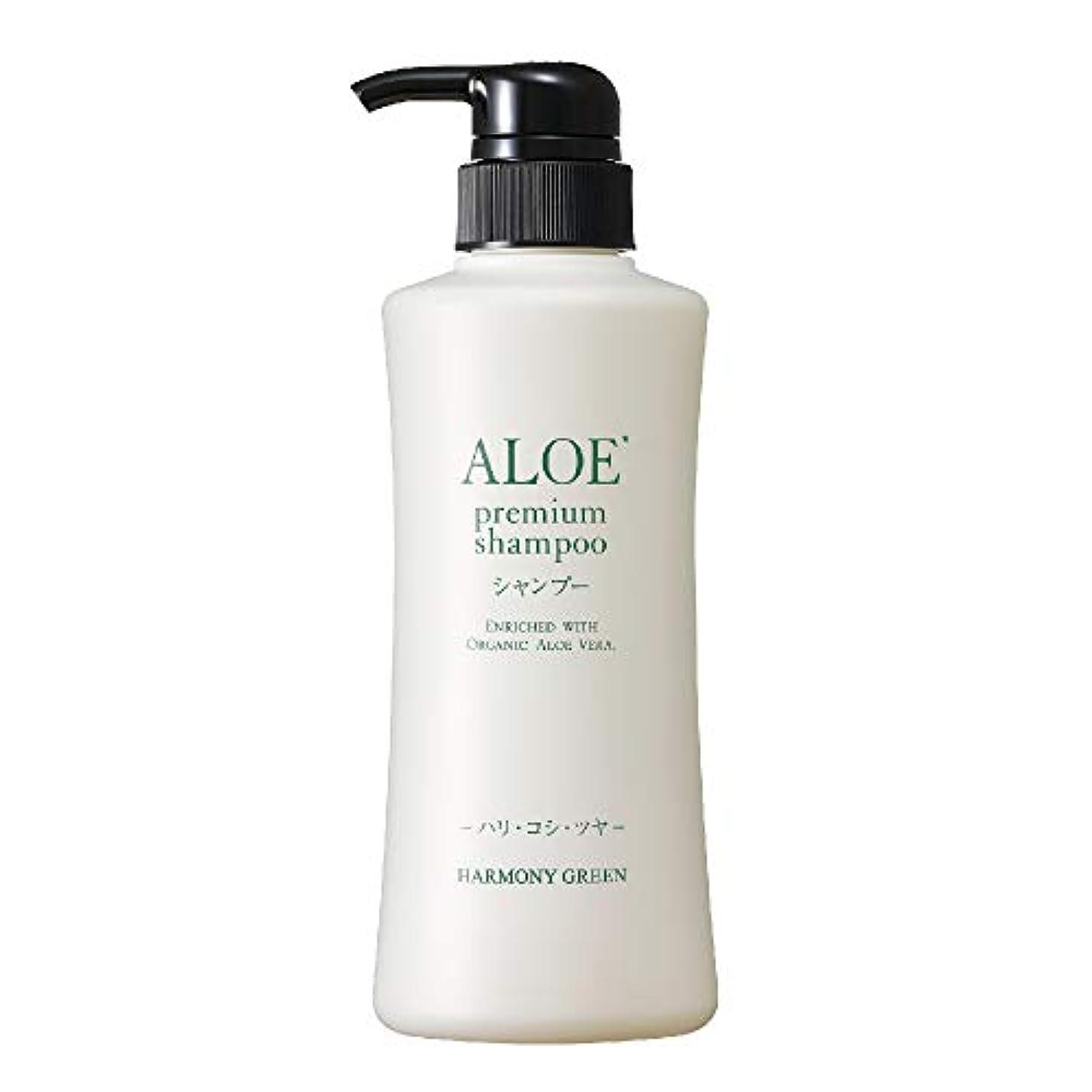 石鹸テンポ実験的アロエプレミアム シャンプー〈頭髪用洗浄料〉