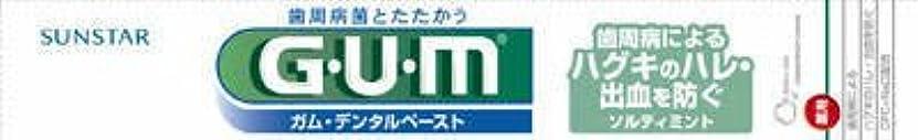 オーガニック手順ドライバサンスター GUM(ガム) 薬用 デンタルペースト ソルティミント 150g×80点セット (4901616007727)