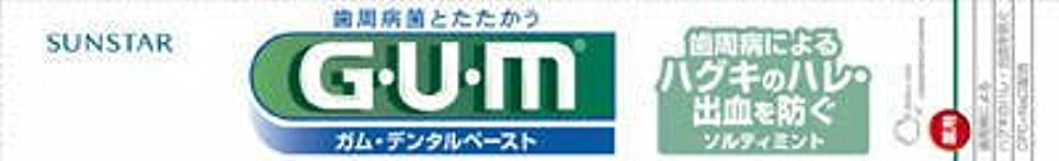 抽象欠伸レギュラーサンスター GUM(ガム) 薬用 デンタルペースト ソルティミント 150g×80点セット (4901616007727)
