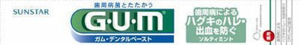 誰がコンピューター構造的サンスター GUM(ガム) 薬用 デンタルペースト ソルティミント 150g×80点セット (4901616007727)