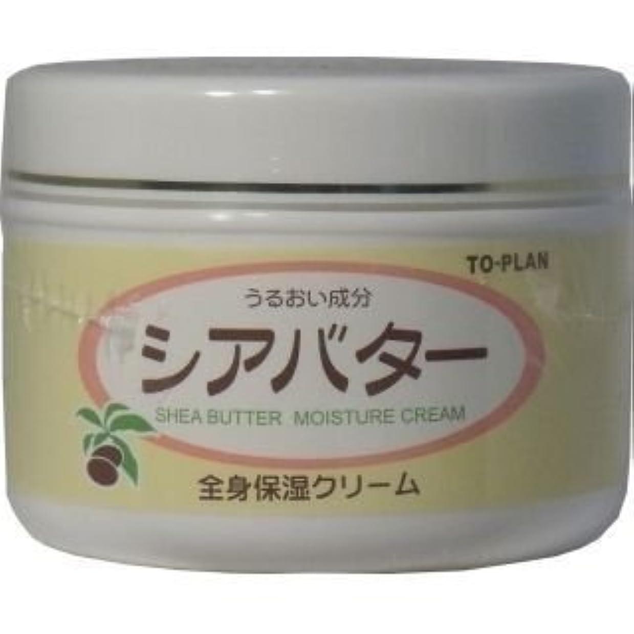 ばかげた器具思想【セット品】シアバター全身保湿クリーム 170g 4個
