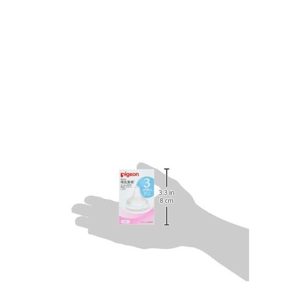 ピジョン 母乳実感 乳首(シリコーンゴム製) ...の紹介画像8