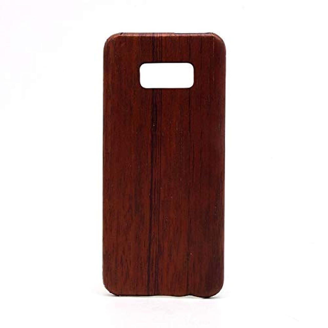 罪酔って道路Jicorzo - Huawei社のP10プラス小米科技MIX 2電話薄いCoque場合のサムスンS8プラスナチュラルウッドカバーのための 木製電話ケース