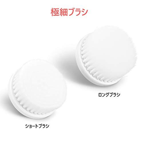 MIQA 電動洗顔ブラシ 専用 交換用ヘッド 替換ブラシ 4個入り