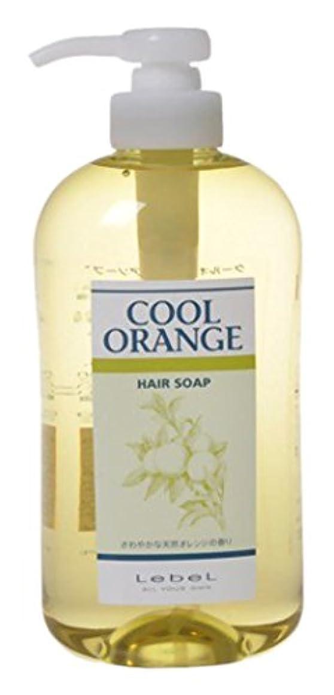 ルベル クールオレンジヘアソープ 600ml