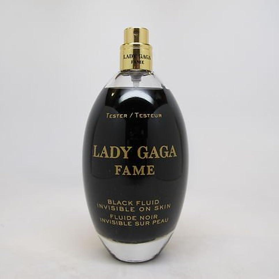 シティゴールペレットLady Gaga Fame (レディーガガ フェイム)3.4 oz (100ml) EDP Spray (テスター/箱なし?キャップなし)