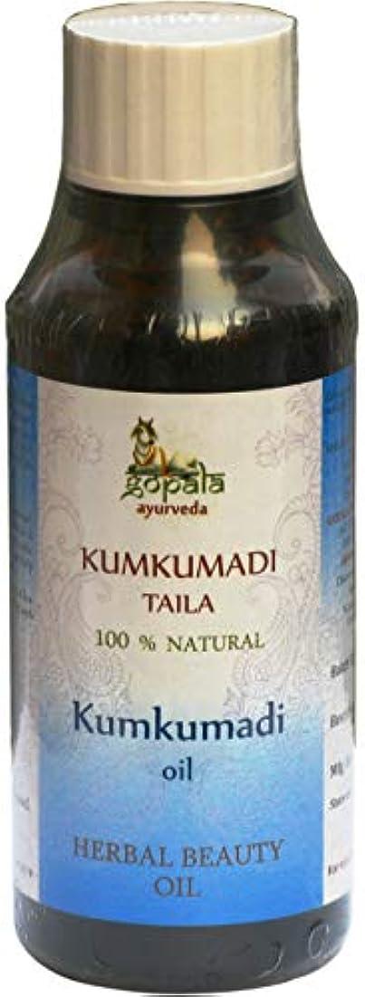 モンゴメリー星スチュワードKUMKUMADI OIL - 100% USDA CERTIFIED ORGANIC - 50ml