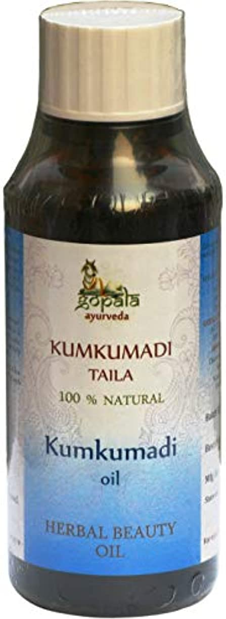 ワイヤー是正する克服するKUMKUMADI OIL - 100% USDA CERTIFIED ORGANIC - 50ml