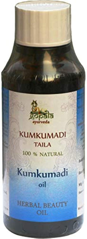 荒涼とした動物園想定KUMKUMADI OIL - 100% USDA CERTIFIED ORGANIC - 50ml