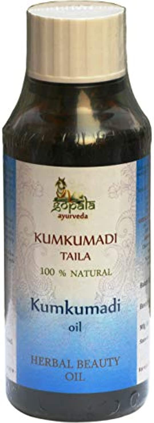 イルフレッシュ傾向があるKUMKUMADI OIL - 100% USDA CERTIFIED ORGANIC - 50ml