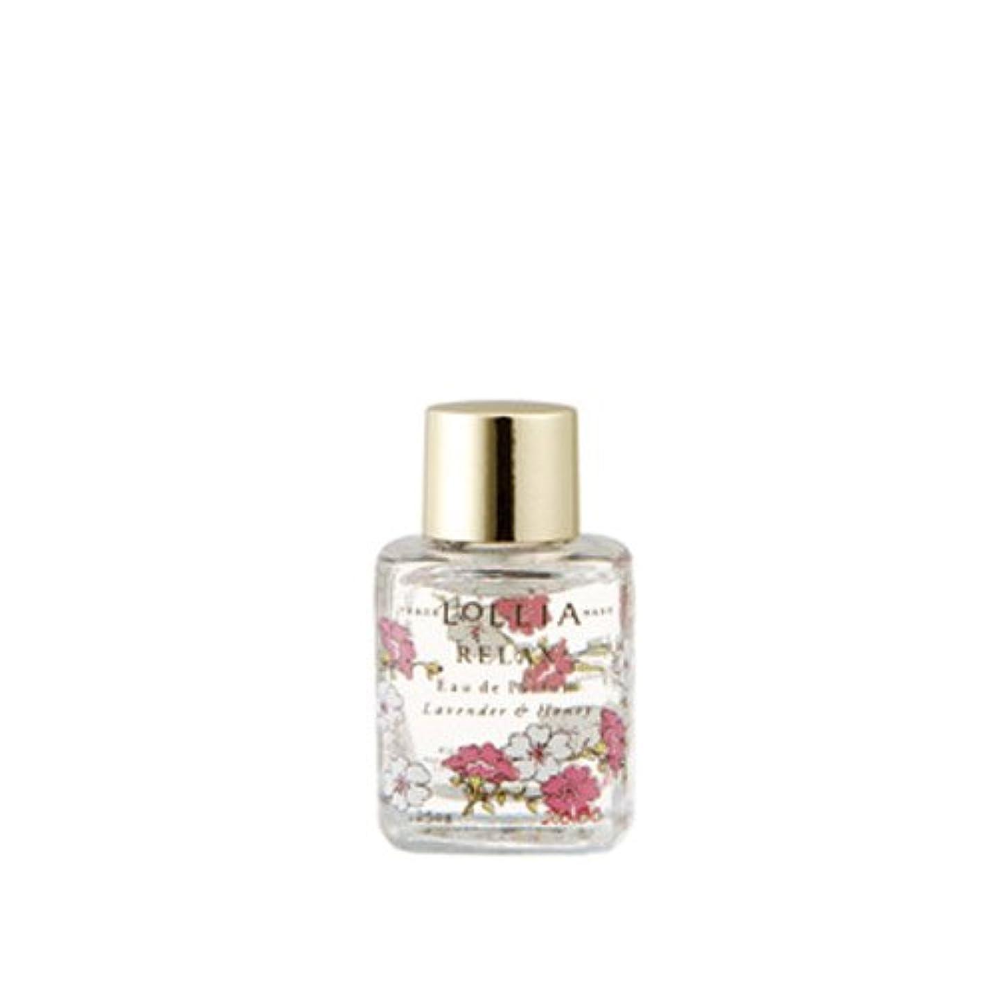 コード許容模索ロリア(LoLLIA) ミニオードパルファム約7ml Relax(香水 ホワイトオーキッド、タヒチアンバニラ、ハチミツ、アンバーの香り)