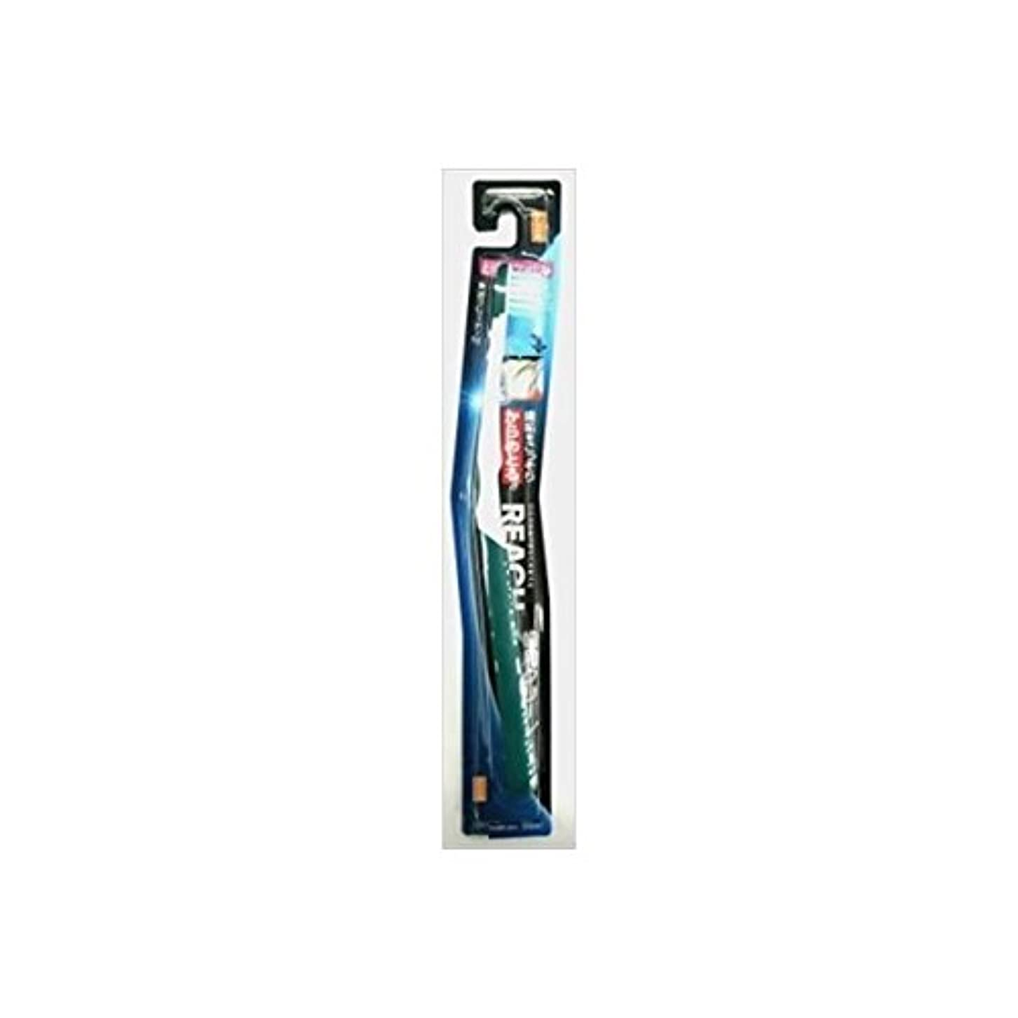 安西スチール清める銀座ステファニー リーチ 歯周クリーン とってもコンパクト やわらかめ × 5 点セット ds-2001351