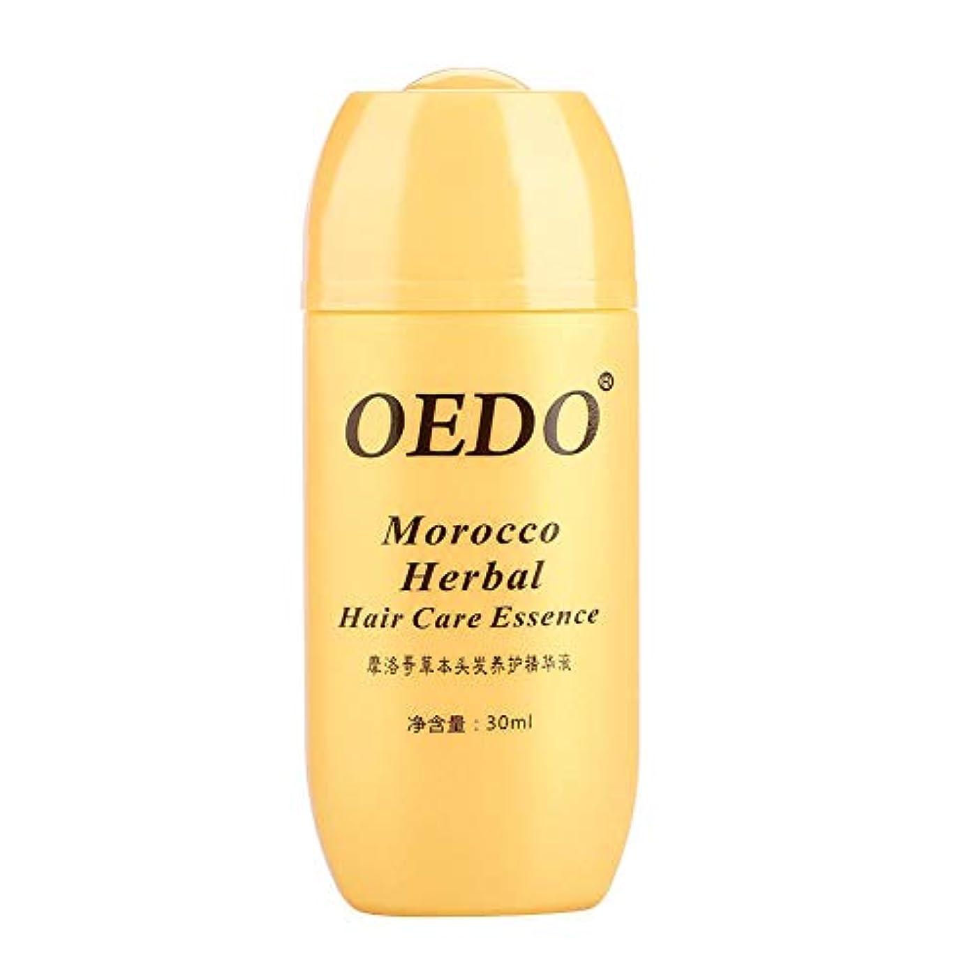 ブランド事業かりてナチュラルグロースヘアオイル、育毛エッセンスアンチ抜け毛リキッド30ミリリットル濃い毛の速い毛成長血清人参モロッコのハーブ頭皮健康