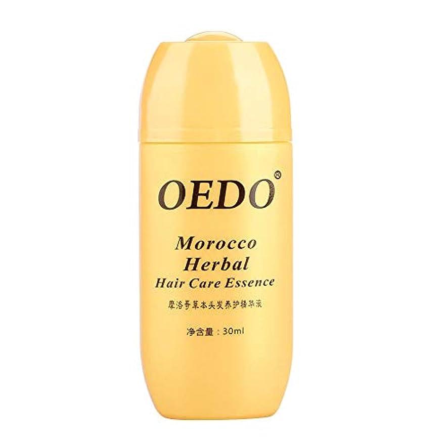 ナチュラルグロースヘアオイル、育毛エッセンスアンチ抜け毛リキッド30ミリリットル濃い毛の速い毛成長血清人参モロッコのハーブ頭皮健康