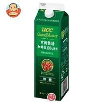 UCC Grand Master(グランド マスター) 有機栽培珈琲豆100%使用アイスコーヒー 無糖1000ml紙パック×12本入