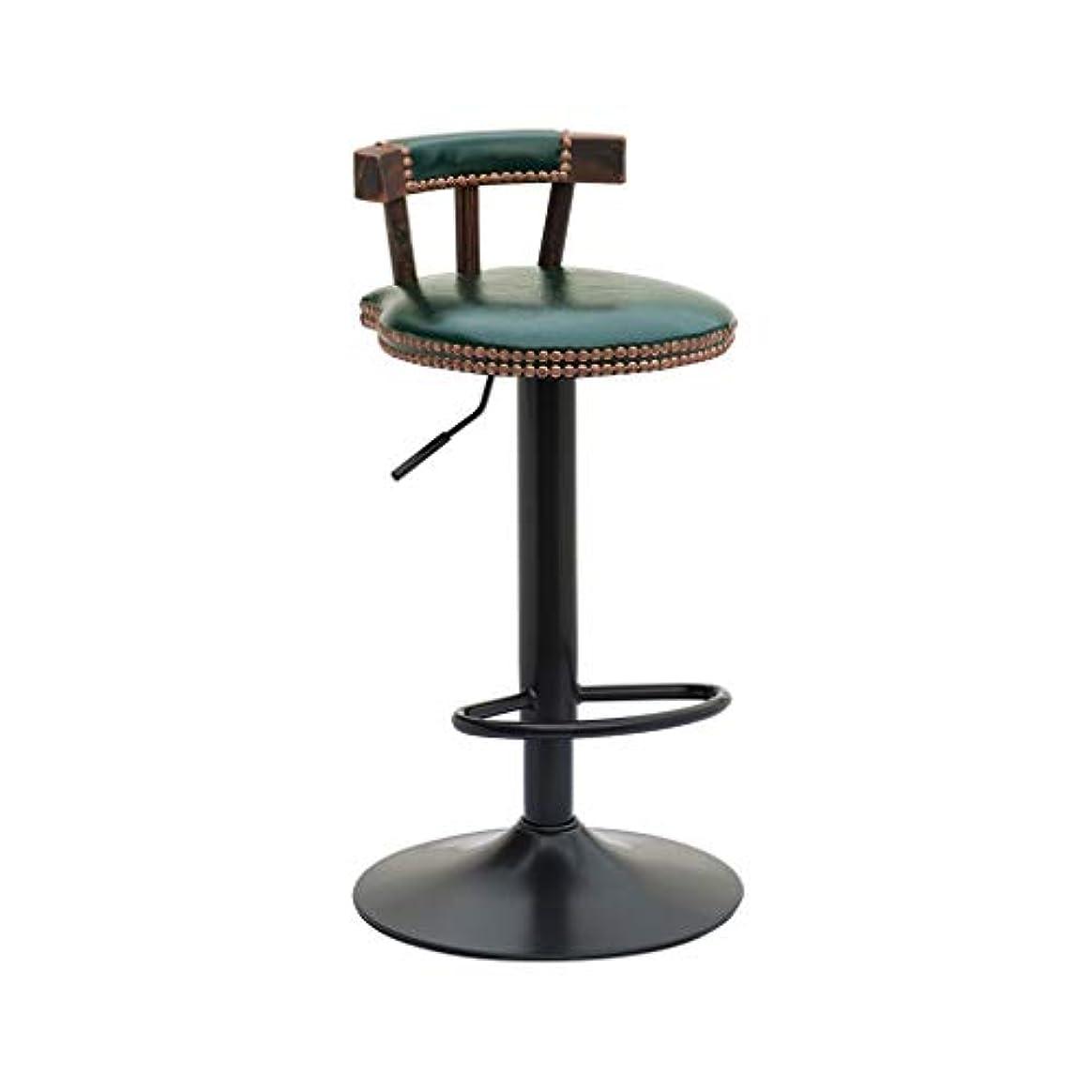 ゼリープロポーショナル借りているJYX バースツール、ソリッドウッド製シートバックレストハイスツールリフト回転家庭用朝食ダイニングチェアレジャーカウンターチェア受付椅子