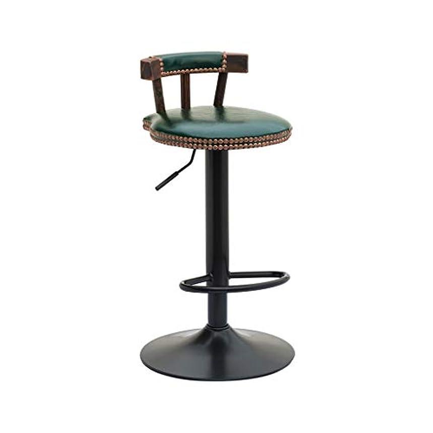 照らすスカリーブルJYX バースツール、ソリッドウッド製シートバックレストハイスツールリフト回転家庭用朝食ダイニングチェアレジャーカウンターチェア受付椅子