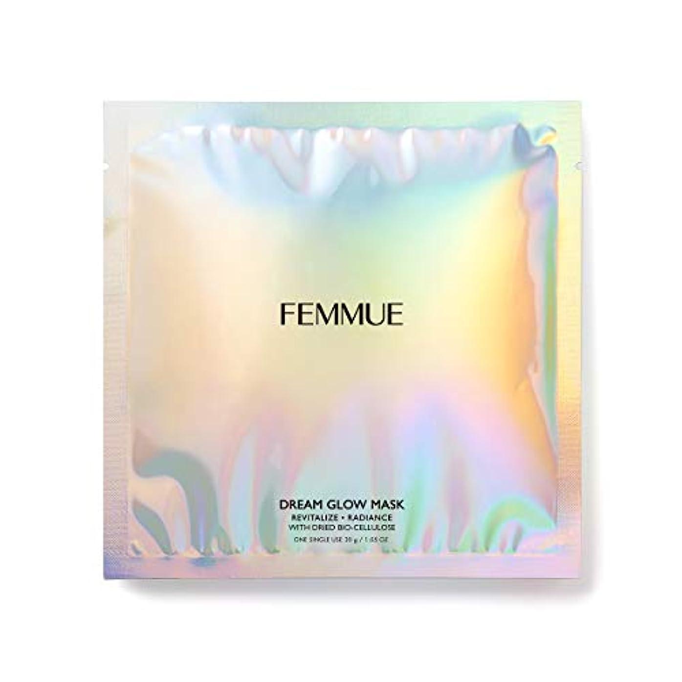 FEMMUE(ファミュ) ドリームグロウマスクRR[透明感?キメ]30mL×6枚入 日本正規品 ネロリ(RR)[透明感?キメ]