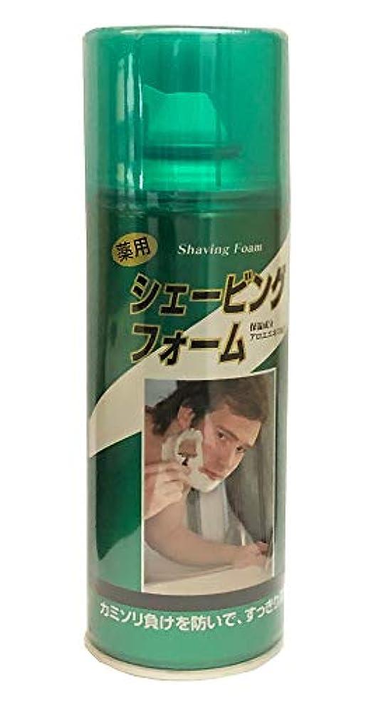 シャッフル俳句アルコーブ薬用シェービングフォーム 260g