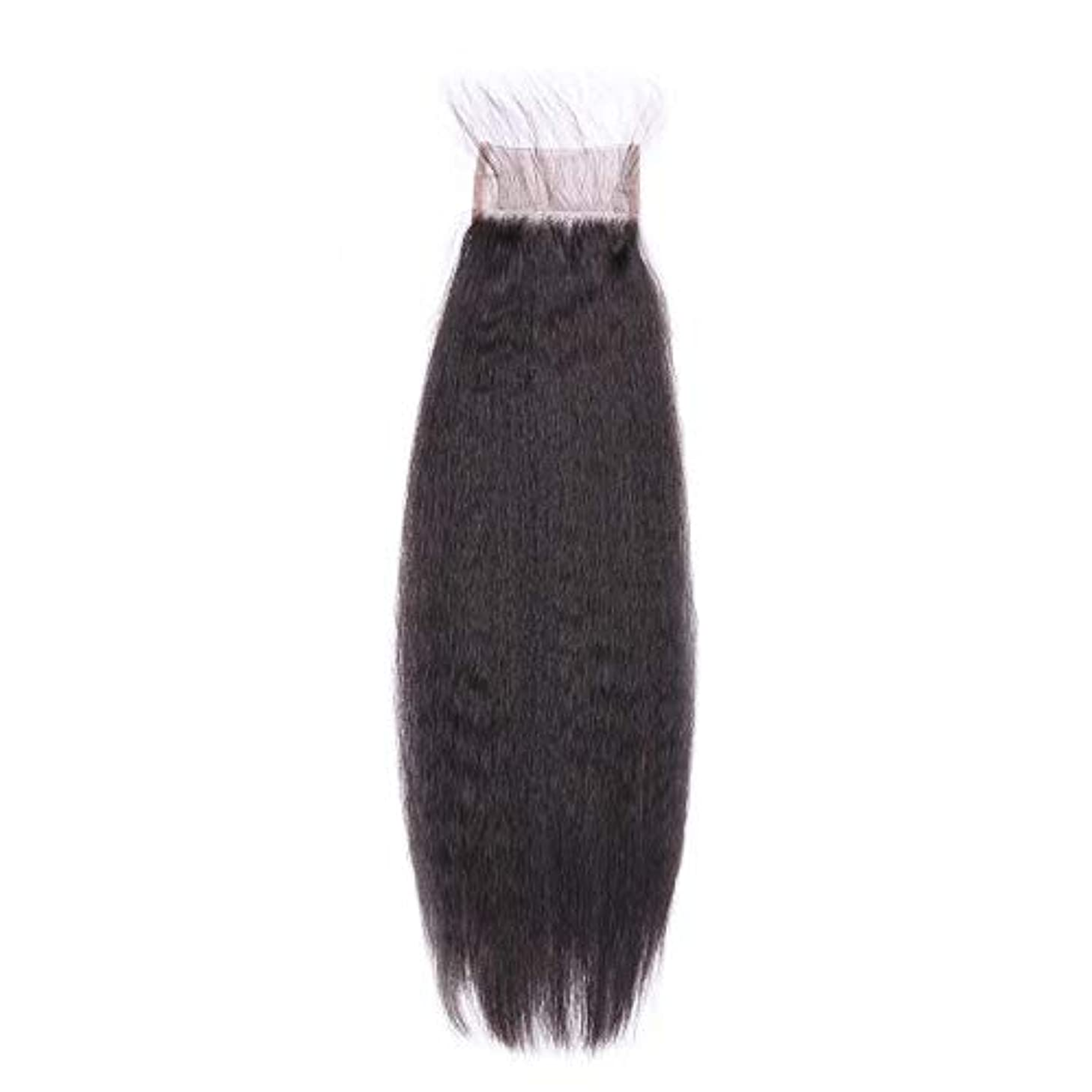 著者賠償巻き取りWASAIO ブラジル人毛ウィッグクロージャー未処理の処女 (色 : 黒, サイズ : 8 inch)