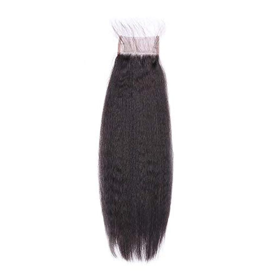 輝くシアーためにWASAIO ブラジル人毛ウィッグクロージャー未処理の処女 (色 : 黒, サイズ : 8 inch)